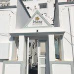 Iriana Apartments & Suites (part Ι)